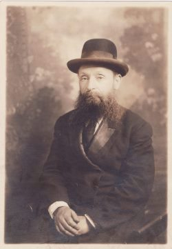 Rabbi Yaakov Aizer Dubrow served as a rabbi in Washington, D.C., in the first half the 20th Century.