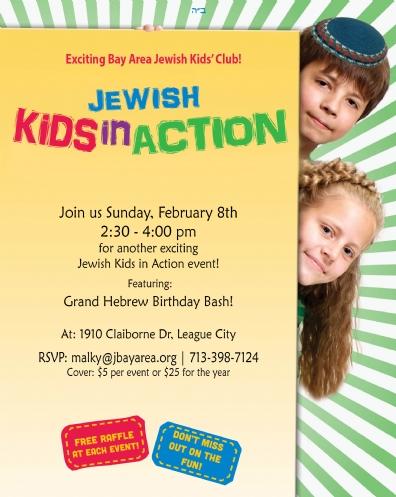 Jewish Kids in Action  - Brachot Carnival