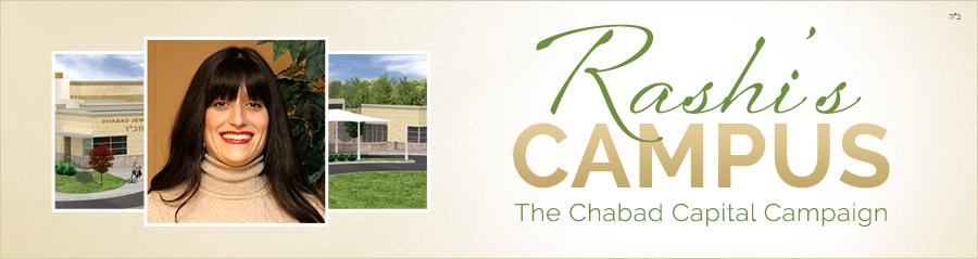 Rashi Campus