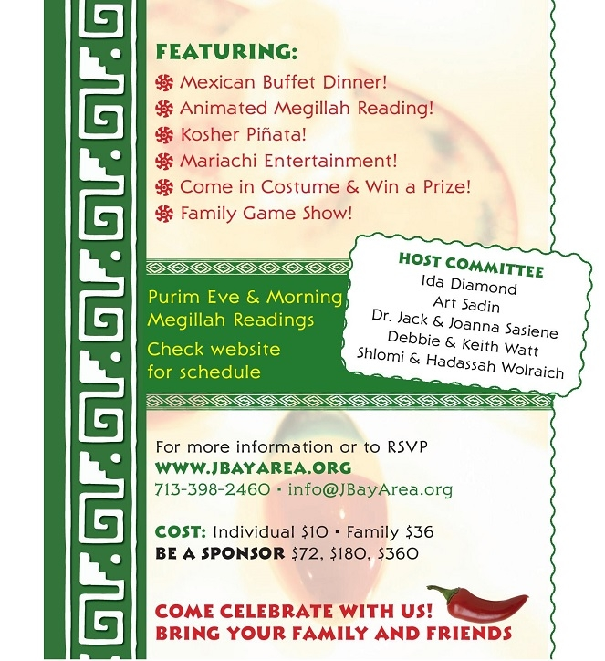 Purim in Mexico - Event Details - Click to RSVP