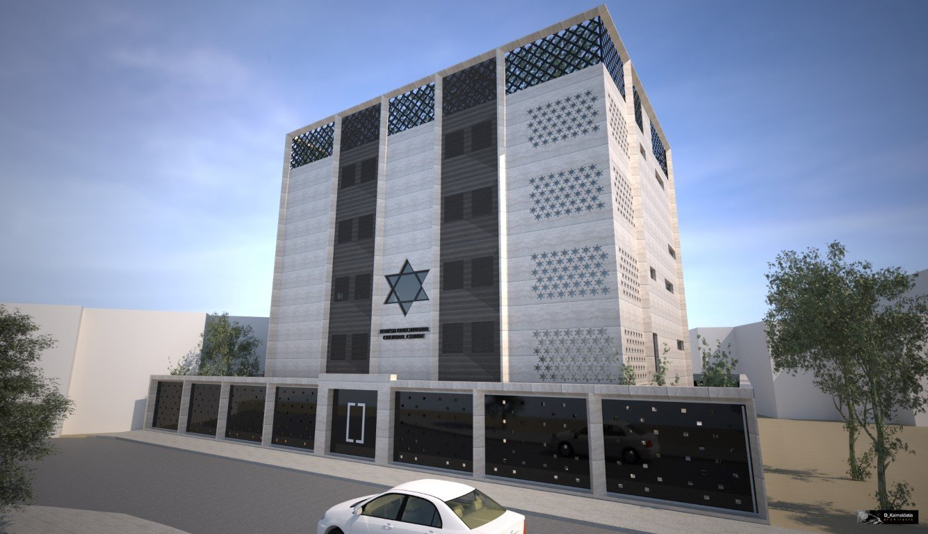 THE NEW JEWISH CENTER