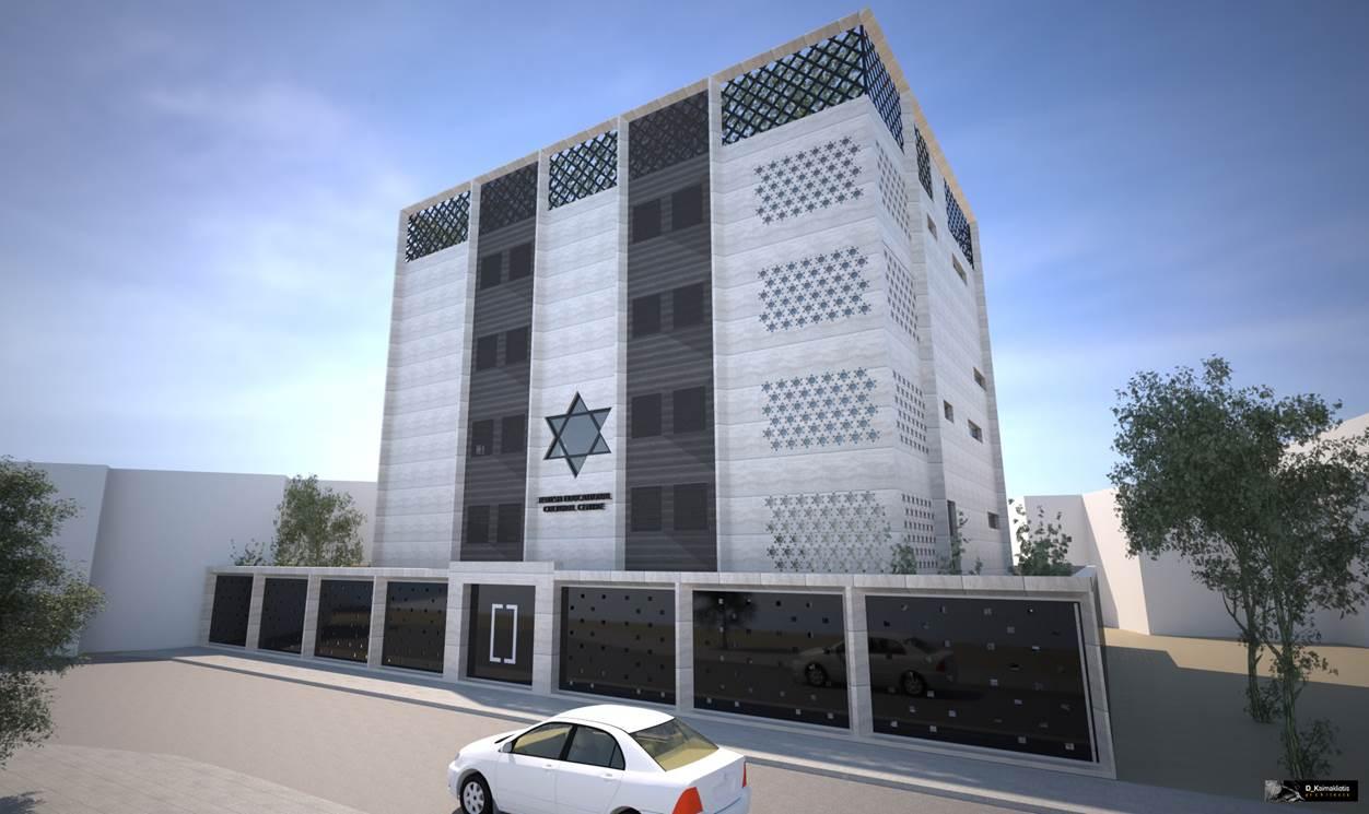 הבניין החדש