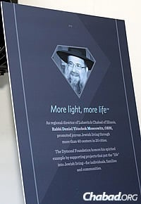 The new mikvah will be dedicated to Rabbi Daniel Moscowitz, who passed away last year at the age of 59.
