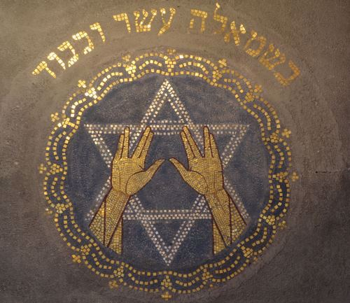 Detail from the Enschede synagogue in Holland (credit: Kleuske)