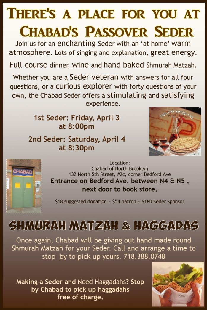 pesach page for web 2015.jpg