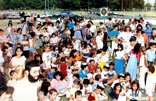 A Chanukah event in a park in Buenos Aires, circa 1986; the holiday falls in the summertime.