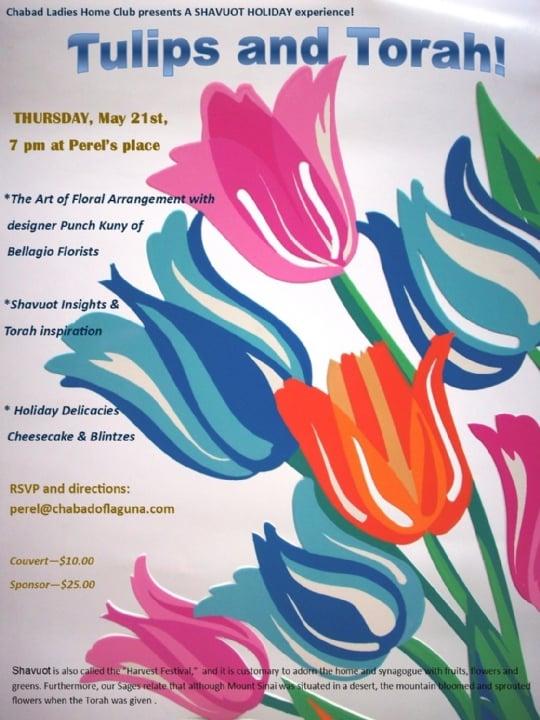 Torah and Tulips very final ladies event (3).jpg