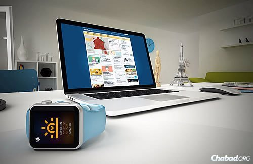 """The """"Hayom"""" watch extension joins Chabad.org's Jewish Apps Suite in leveraging Chabad.org's content and know-how to make Jewish information and observance accessible on other platforms. (Concept Image)"""