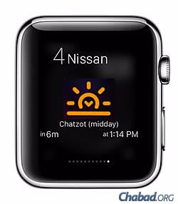 """The new watch app works according to Jewish law, known as """"halachic time."""""""
