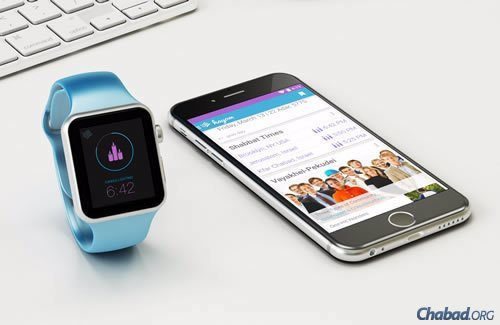 A much-anticipated Jewish app for the new Apple Watch was released on Wednesday night by Chabad.org's app team, the first of its kind. (Concept Image)
