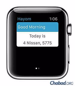 To make it all more personal, a greeting appears on the screen according to the time of day.