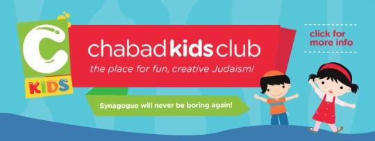 ckids web banner.jpg