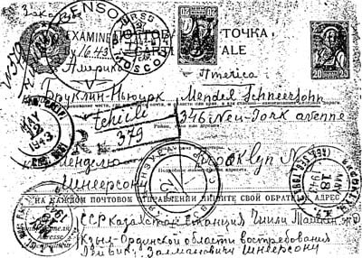 גלויה ששלחו רבי לוי יצחק והרבנית חנה ממקום גלותם בקזחסטן לבנם בכורם, הרבי מליובאוויטש, ששהה בברוקלין, ניו יורק