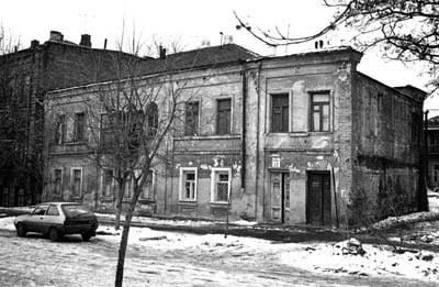 ביתם של רבי לוי יצחק והרבנית חנה ביקטרינוסלב