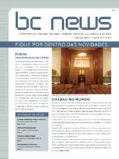 BCNews 27