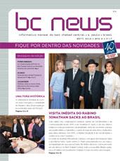 BCNews 17