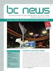 BCNews 15