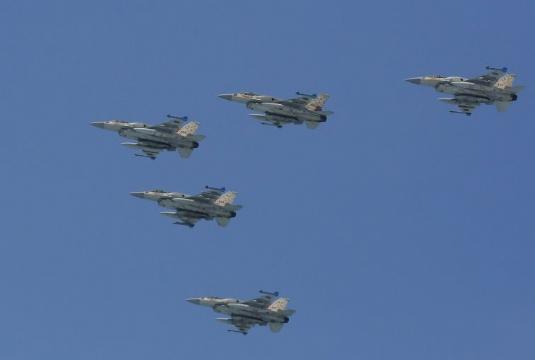 IAF.jpg