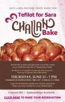 Challa Bake Reservation