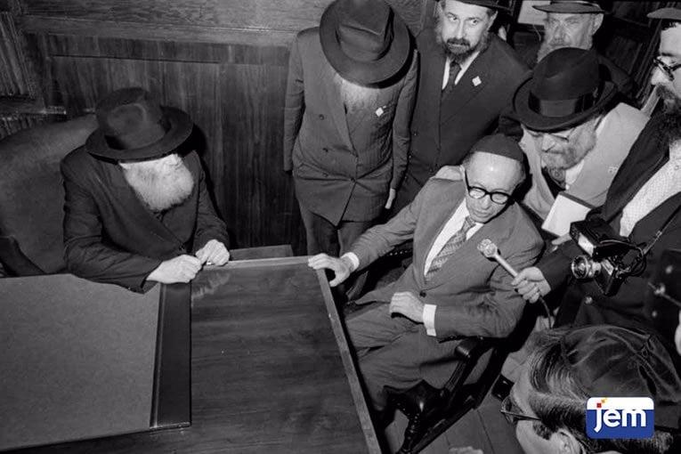 Present as Prime Minister Menachem Begin meets the Rebbe, 2 Av, 5737.