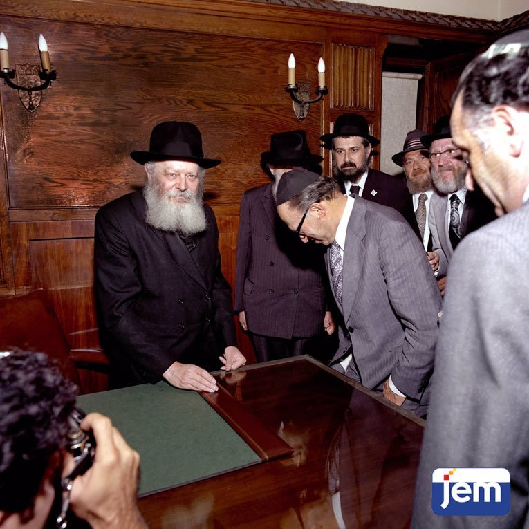 In attendance when Prime Minister Menachem Begin visits the Rebbe, 2 Av, 5737.
