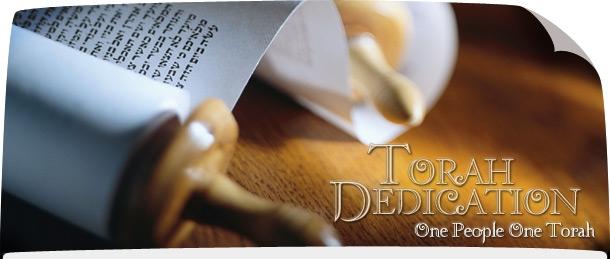 Torah1.jpg