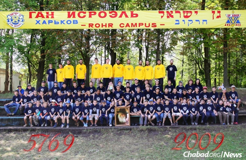 Gan Israel in Kharkov, Ukraine, is also staffed by Russian-speaking yeshivah students, many themselves from Kharkov who spend their summers at camp near home. Here, a group shot of some of the younger boys with their counselors.