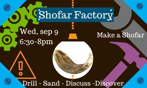 Shofar Factory.png