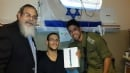 Rabbi David Eliezrie