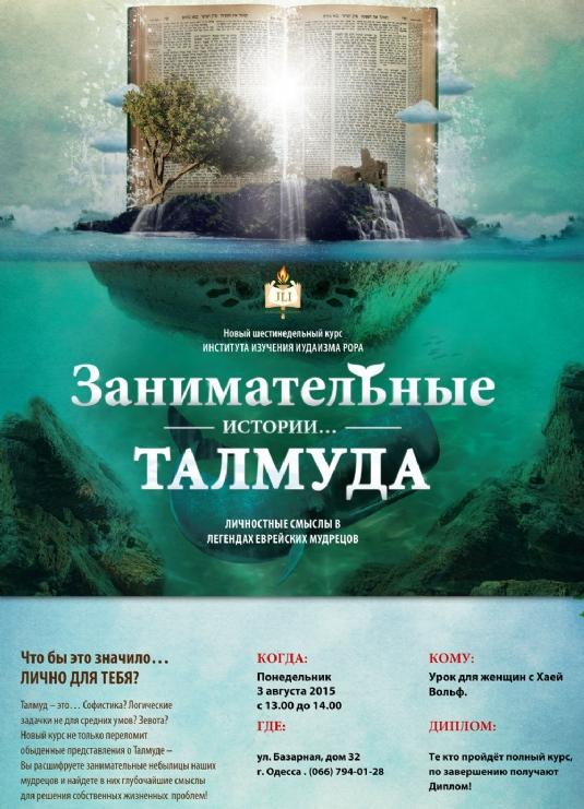 CTT---Russian---Flyer---editR.jpg
