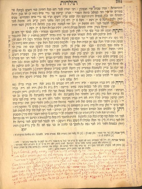 Due to the scarcity of paper, during his exile in Kazakhstan, Rabbi Levi Yitzchak wrote his Torah thoughts on the margins of his holy books.