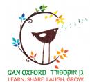 Gan Oxford - Childcare Service