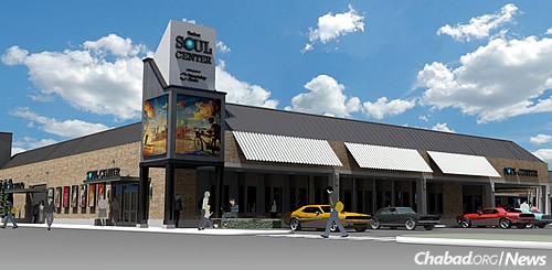 Artist's rendering of the Farber Soul Center in West Bloomfield, Mich.