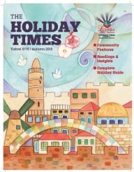 The Holiday Times: High Holidays 5776 - Autumn 2015