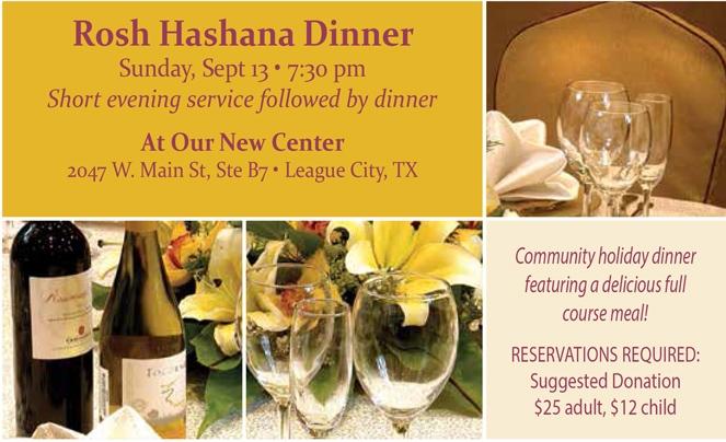 Rosh Hashana Festive Community Dinner