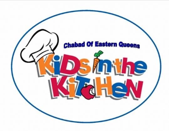 kidsinkitchen logo (640x495).jpg