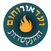 Video: Hakhel Event Opening
