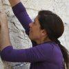 Israel: Where Fear and Faith Collide