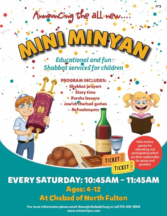 Mini Minyan 2.jpg