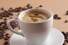 Coffee and Kabbalah