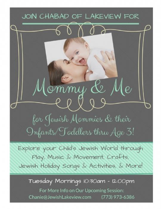 Mommy & Me Flyer.jpg