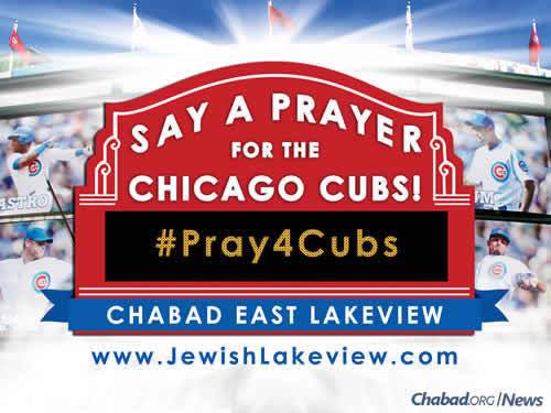The sign across from the Chabad tefillin booth at Wrigley Field.