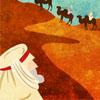 יש לי ממתינה: איך אברהם אבינו עזב את השכינה שבאה לבקר אותו?