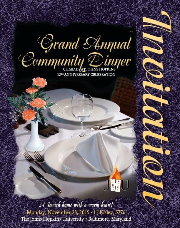 Chabad Johns Hopkins - Dinner Invitation 5775 - Cover.jpg