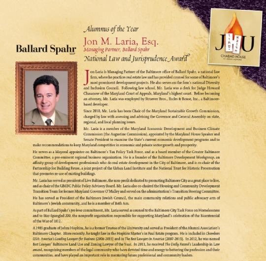 Chabad Johns Hopkins - Dinner Invitation 5775 - JonLaria.jpg