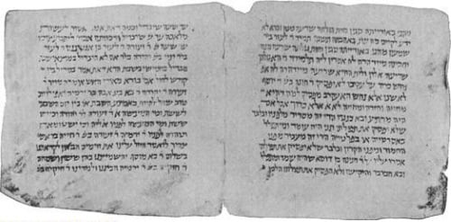 A copy of the Jerusalem Talmud found in the Cairo Geniza