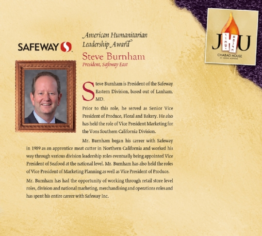 Chabad Johns Hopkins - Dinner Invitation 5775 - SteveBurnham.jpg