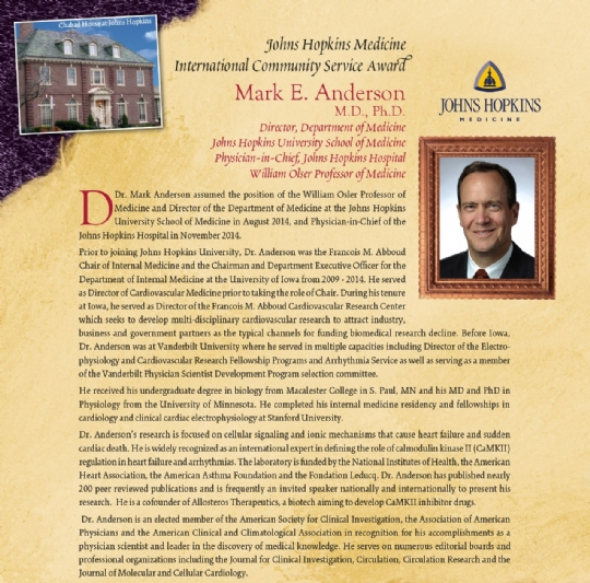Chabad Johns Hopkins - Dinner Invitation 5775 - MarkAnderson.jpg