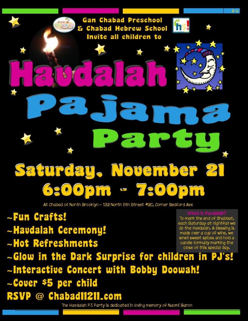 2015 pajama party flyer.jpg