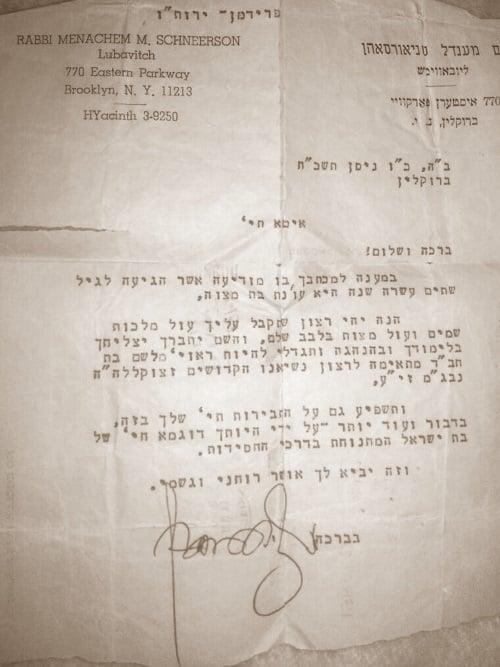 מכתבו המקורי של הרבי לסבתא של כלת הבת-מצווה
